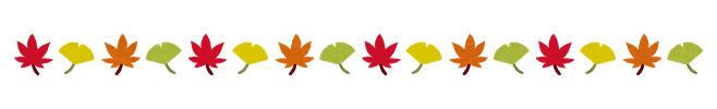 秋のイメージ画像ライン